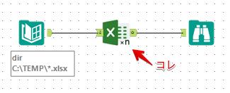 Multi Excel