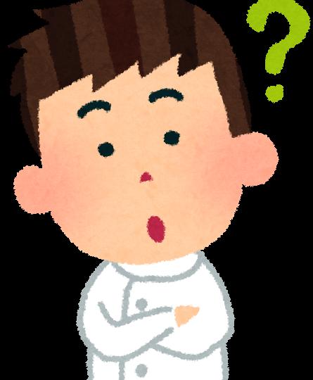 nurseman_question