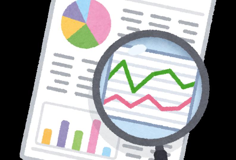 document_data_bunseki